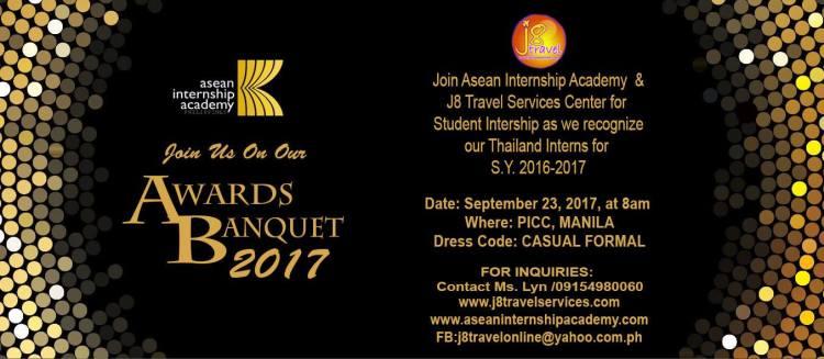 awards banquet 2017 invitation